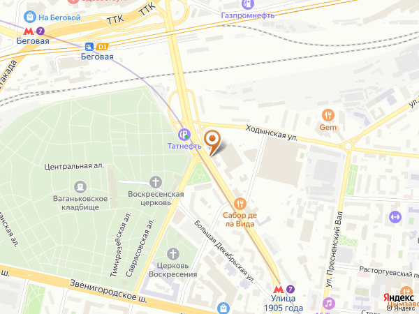 Остановка Ваганьково в Москве