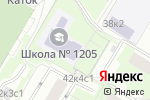 Схема проезда до компании Школа №1205 с дошкольным отделением в Москве