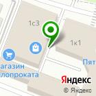 Местоположение компании Магазин металлопроката