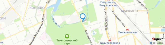 район Тимирязевский