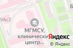 Схема проезда до компании Центр стоматологии и челюстно-лицевой хирургии в Москве