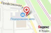Схема проезда до компании EMEX в Подольске