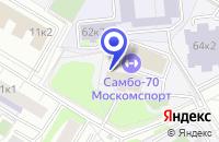 Схема проезда до компании ДЮСШ № 35 в Москве