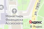 Схема проезда до компании QDel в Москве