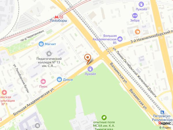 Остановка Мост Октябрьской ж.д. в Москве