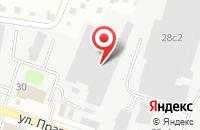 Схема проезда до компании Подольскхладрыбторг в Подольске