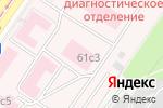 Схема проезда до компании Городская клиническая больница №64 в Москве