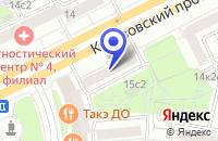 Схема проезда до компании ОБУВНОЙ МАГАЗИН КЛУБ БОСЯКОВ в Москве