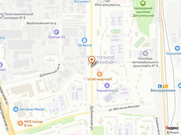Остановка Д/к Юность в Москве