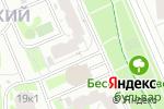 Схема проезда до компании FRESH в Москве