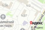 Схема проезда до компании Епархиальное управление Московской епархии Русской Православной Церкви в Москве