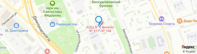 Бескудниковский переулок