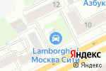 Схема проезда до компании Астон Мартин Москва в Москве