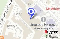 Схема проезда до компании ДОПОЛНИТЕЛЬНЫЙ ОФИС НА ПРЕСНЕ КБ ГЕНБАНК в Москве