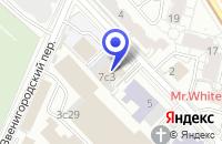 Схема проезда до компании НИИ ВНЕДРЕНИЕ в Москве