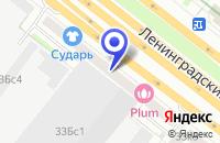 Схема проезда до компании ПРОИЗВОДСТВЕННАЯ ФИРМА МТА НОВАЯ МЕБЕЛЬ в Москве
