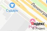 Схема проезда до компании 4Frag в Москве