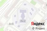Схема проезда до компании Лицей №1550 с дошкольным отделением в Москве