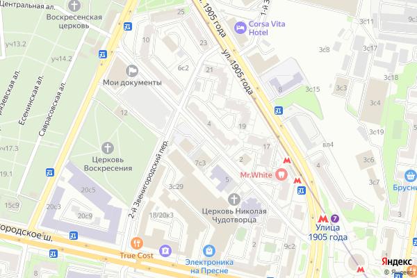 Ремонт телевизоров Улица Большая Декабрьская на яндекс карте