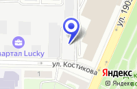 Схема проезда до компании ПУНКТ ОБМЕНА ВАЛЮТЫ АКБ ГЛОБУС в Звенигороде