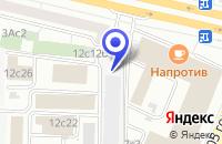 Схема проезда до компании ТФ ТАНТАЛ-ЛАКОКРАСКА в Москве