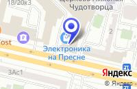 Схема проезда до компании МАГАЗИН ДЕТСКИЙ МИР НА ПРЕСНЕ в Звенигороде