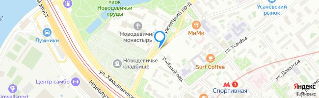 Лужнецкий проезд