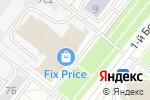 Схема проезда до компании Takko Fashion в Москве