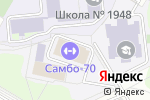 Схема проезда до компании Самбо-70 в Москве