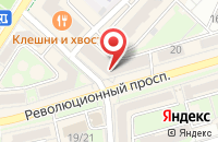 Схема проезда до компании ПРОФЕССИОНАЛ в Подольске
