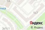 Схема проезда до компании Amway в Москве