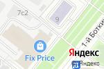 Схема проезда до компании Бильярдная школа Тарасова в Москве