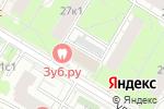 Схема проезда до компании ДмФото в Москве