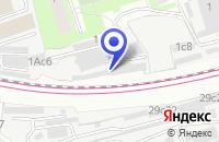 Схема проезда до компании СЕРВИС-ЦЕНТР БИТРАЙТ в Москве