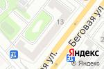 Схема проезда до компании Книга и Здоровье в Москве