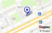 Схема проезда до компании ТФ УДАЧА-ИНВЕСТ в Москве