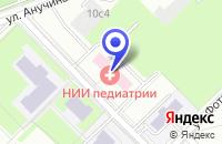 Схема проезда до компании МИРАН в Москве