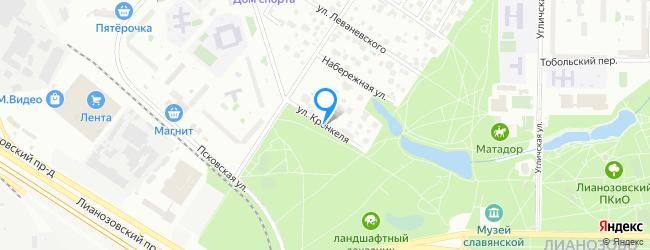 улица Кренкеля