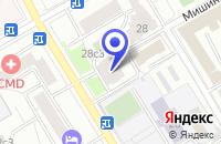 Схема проезда до компании RLB-TRANS в Москве