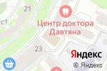 Схема проезда до компании МАШРЕЗЕРВ в Москве