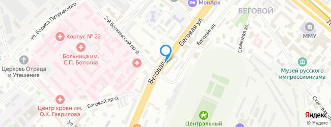Беговая улица