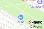 Схема проезда до компании БизнесТренд в Москве
