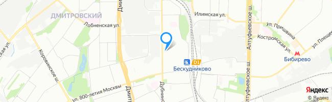 район Дегунино Восточное