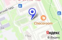 Схема проезда до компании ТФ ПРОГНОЗ ПОГОДЫ в Москве