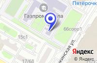 Схема проезда до компании АПТЕКА ФАРМАК в Москве