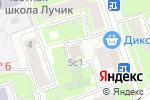Схема проезда до компании Водолей в Москве
