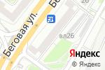 Схема проезда до компании Вудхаус в Москве