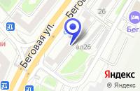 Схема проезда до компании ТФ САНТИ-БЛОК в Москве