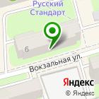 Местоположение компании Адвокатский кабинет Сухаревой Т.В.