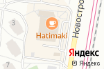 Схема проезда до компании Tau kita в Москве